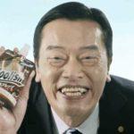 遠藤憲一さんの嫁さんのマネージャー業その後のエピソード歯並び・歯がない