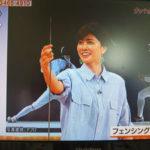 内田有紀さんの子供の頃・若い頃の画像は・子供の頃・若い頃のエピソード
